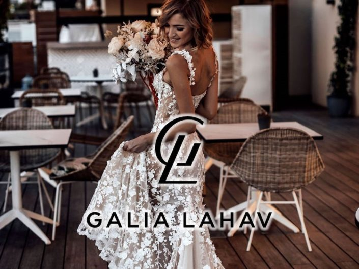 Galia Lahav